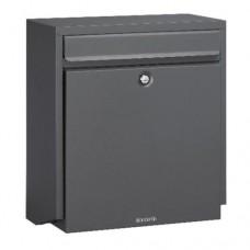 B180 Modern Mailbox  - (B180)