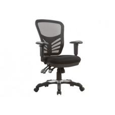 Trojan Mesh Task Chair